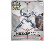 SD Gundam Cross Silhouette  Cross Silhouette Frame [White]